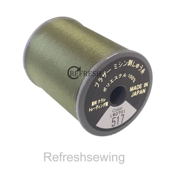 Brother No 517 - Dark Olive Satin Embroidery Thread