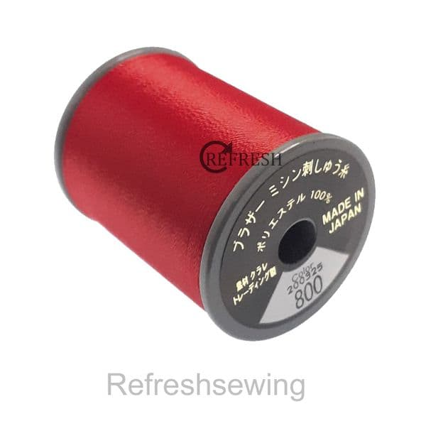 Brother No 800 - Red Satin Embroidery Thread