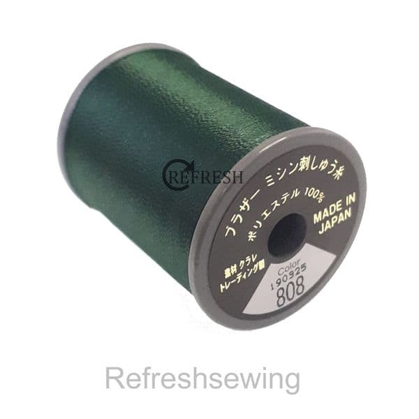 Brother No 808 - Deep Green Satin Embroidery Thread