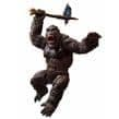 GODZILLA VS KING KONG 2021 S.H.MONSTERARTS KING KONG ACTION FIGURE FROM BANDAI