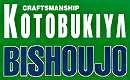 KOTOBUKIYA BISHOUJO STATUES